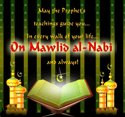 Nabi Muhammad SAW Yang Aku Kenal